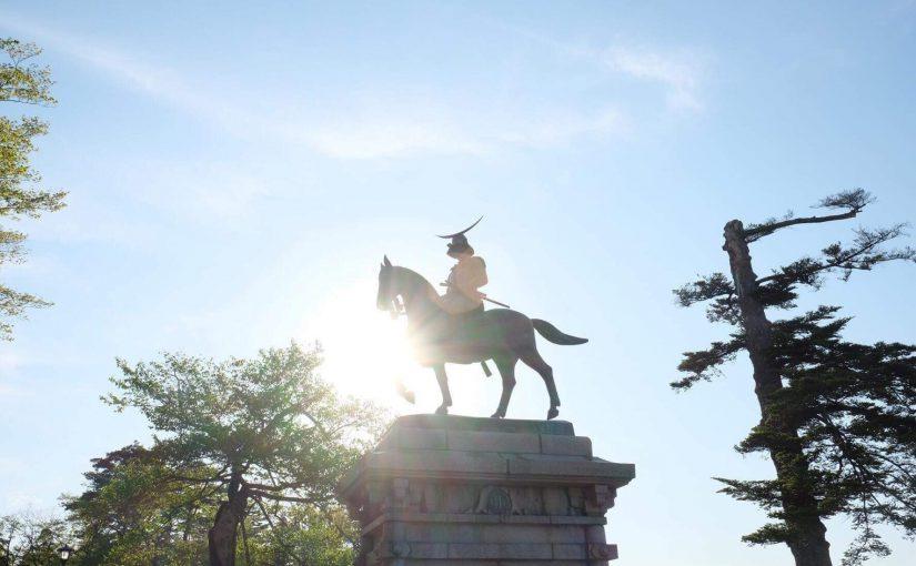 【お客様撮影】仙台六芒星ツアー