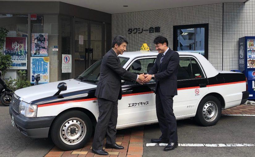 県タクシー協会へ、被災地支援のタクシー寄贈がありました